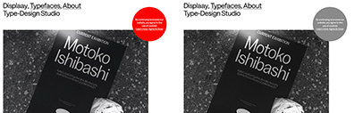Displaay Type Foundry