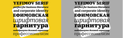 Yefimov Serif by @ParaTypeNews. 70% off until Jan 30.