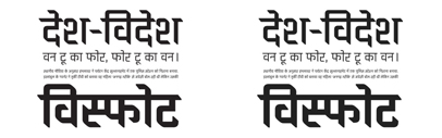 Brahmos Devanagari and Latin by @itfoundry
