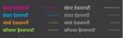 Four new Devanagari fonts: Pancho' Sanchar' Volte' and Koyla