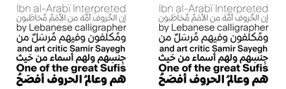 29LT Kaff' a Multilingual Arabic & Latin type in 8 weights' by @29Letters & @swisstypefaces