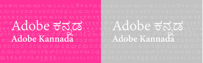 Adobe Kannada by @HindiRinny' a typeface for the Kannada script used primarily in the Indian state of Karnataka to write the Kannada language.