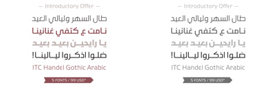 ITC Handel Gothic Arabic by @arabictype