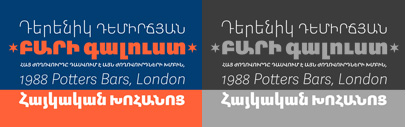 Adelle Sans Armenian by @TypeTogether