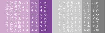 志安M (Shian M)' a new Japanese typeface' by 今田欣一 (Kinichi Imada)