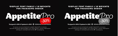 Appetite Pro' an updated version of Appetite. 30% off until Mar 24.