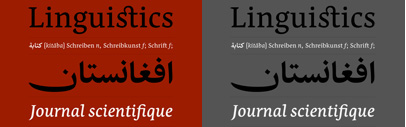 Nassim 2.0 – a huge update' with many new additions and features for Arabic & Latin