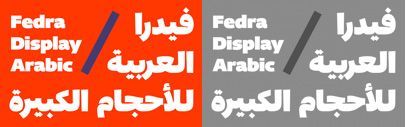 Fedra Arabic Display' four extreme weights for large sizes & compact settings.