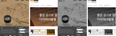 Sandoll and Yoon Design' two leading foundries for Korean font design' have been added to our list.