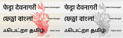 Fedra Sans Tamil and Bengali are now available.