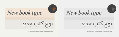 @Fontsmith released FS Sally Pro & FS Sally Arabic.