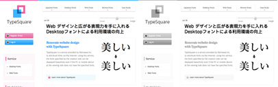 @mo_ri_sa_wa launched TypeSquare service in the US. They offer web and desktop font cloud service.