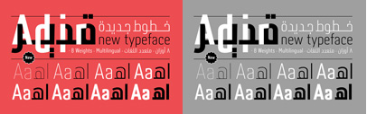@29Letters released 29LT Adir designed by Naj El Mir and Adrien Midzic.