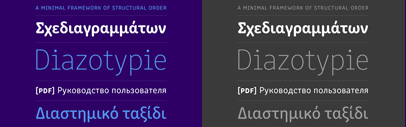 @rosettatype released Clone Greek.