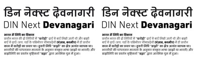DIN Next Devanagari has been released.