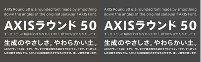 @typeproject released AXISラウンド 50 (AXIS Round 50)' a rounded version of their AXIS.
