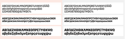 Trim also supports Cyrillic and Greek now.