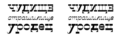 @typotheque finally released Karloff Cyrillic and Greek.