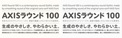@typeproject released AXISラウンド 100 (AXIS Round 100).