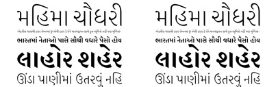 Saguna Gujarati' a Gujarati text face' by Indian Type Foundry.