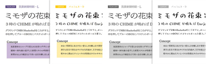 Fontworks announced they're going to release new typefaces for LETS' Iwata LETS and Motoya LETS next month.