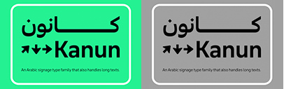 Kanun' the Arabic counterpart of Typotheque's November.