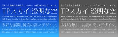 @typeproject released TP Sky (TPスカイ)' a contrasted sans serif.