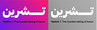 @TPTQArabic released Teshrin' the Arabic counterpart of Typotheque's October.