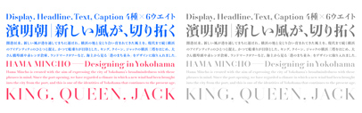 @typeproject released Hama Mincho (濱明朝).