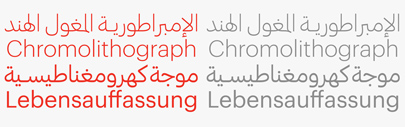 @commercialtype released Graphik Arabic.