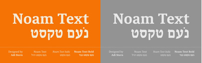 Type Together released Noam Text. And Adelle Sans was expanded and now supports Pan-African Latin and Vietnamese.