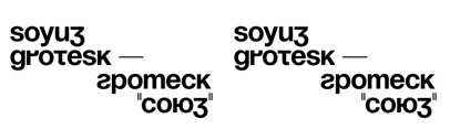 Temporary State released Soyuz Grotesk.