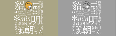 Adobe released Ten Mincho' a Japanese typeface' and Ten Oldstyle.