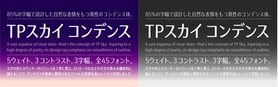 @typeproject added two new widths' TP Sky Condensed and TP Sky Compressed' to TP Sky.