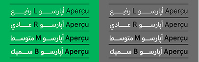 @colophonfoundry released Aperçu Arabic.