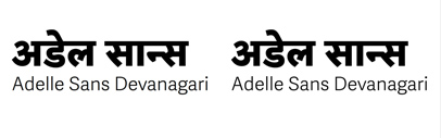 @TypeTogether released Adelle Sans Devanagari.