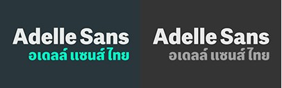 Type Together released Adelle Sans Thai.