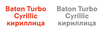 Fatype released Baton Turbo Cyrillic.