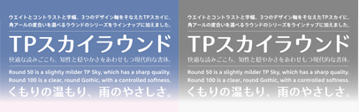 Type Project released TP Sky Round50 (TPスカイラウンド50) and TP Sky Round100 (TPスカイラウンド100).