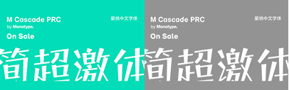 Monotype released M Cascade PRC and M Cascade HK.