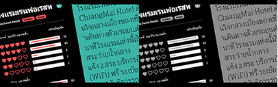 Type Together released Portada Thai.