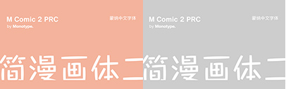 Monotype HK released M Comic 2 PRC and M Comic 2 HK.