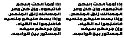 Shire Types Arabic published. Designed by Mourad Boutros and Jeremy Tankard.