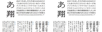 Asahi Shimbun Mincho and Gothic' a serif and a sans serif for text used in Asahi Shimbun newspaper in Japan.