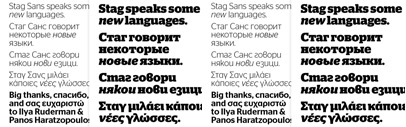 Stag and Stag Sans support Cyrillic and Greek now. via @commercialtype