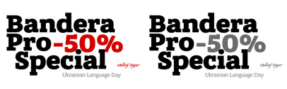 Bandera Pro is 50% off till November 10th.