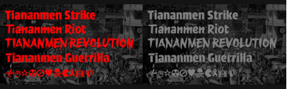 Tiananmen Font Project on Kickstarter by a type designer from Spain' Octavio Pardo @octaviopv