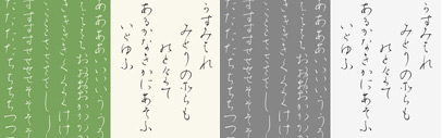 An award-winning proportional Hiragana typeface Kozei is now available. It includes several hundreds of contextual alternate glyphs that enable to recreate continuous and fluid strokes of Japanese vertical handwriting.