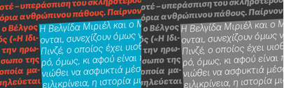Adelle Sans' a sans serif by @TypeTogether' supports Monotonic Greek and Cyrillic now.