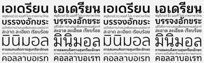 Neue Frutiger Thai Traditional and Modern